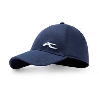 KJUS Unisex Seamless Cap (atlanta blue)